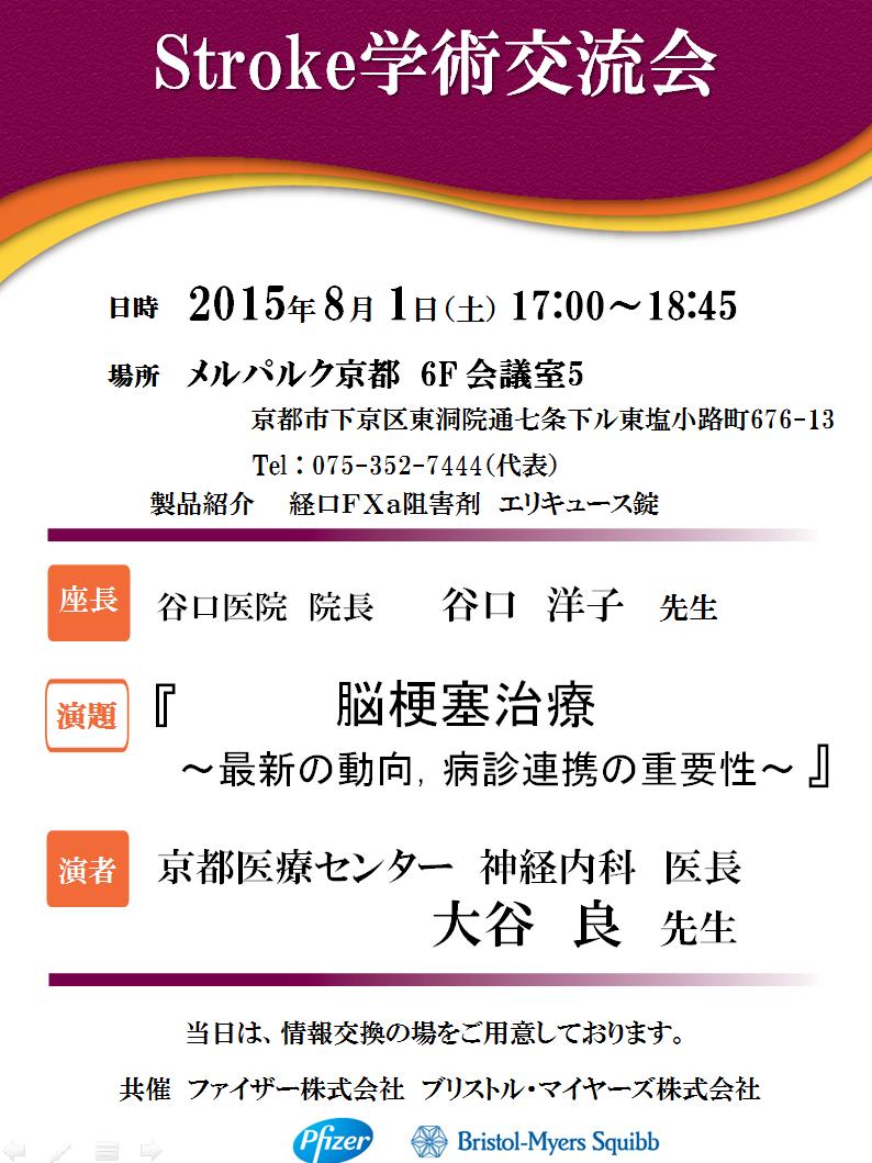 スクリーンショット 2015-06-30 15.24.50